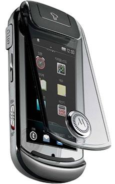 Motorola Prizm Touchscreen Phone