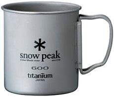Snow Peak 600 Titanium Mugs