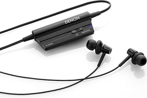 Denon AH-NC600